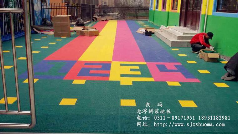 山东某幼儿园悬浮地板工程案例