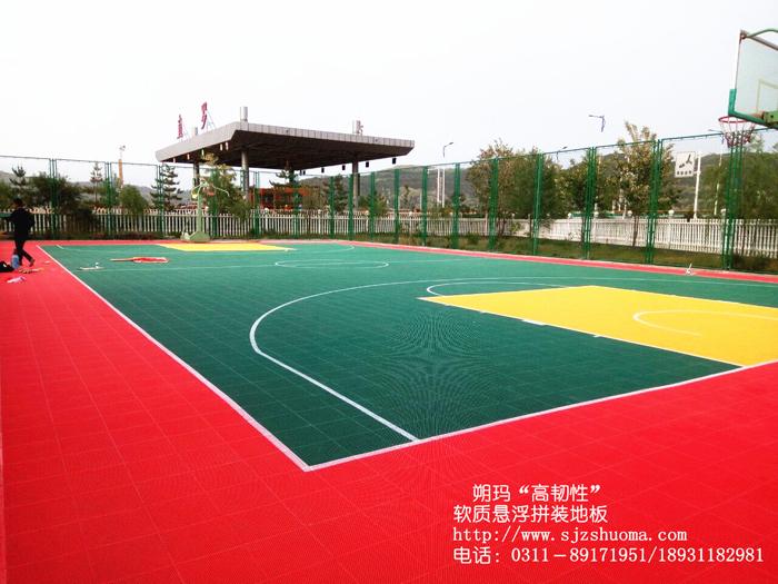 陕西省延安朔玛高韧性软质拼装地板