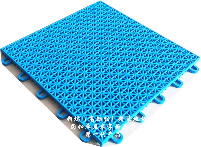 圆扣单层米字格悬浮地板