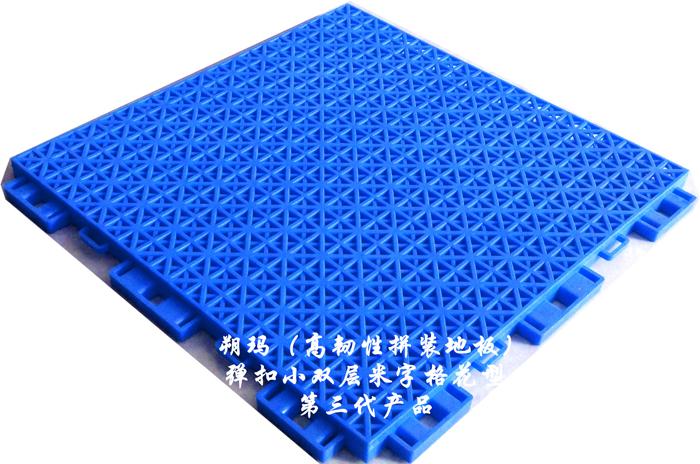 中湖蓝色(弹扣小双层米字格)