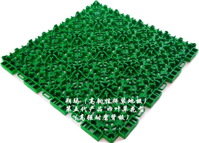 朔玛第五代产品yy6080新视觉影院官绪:四叶草花型高强耐磨背板