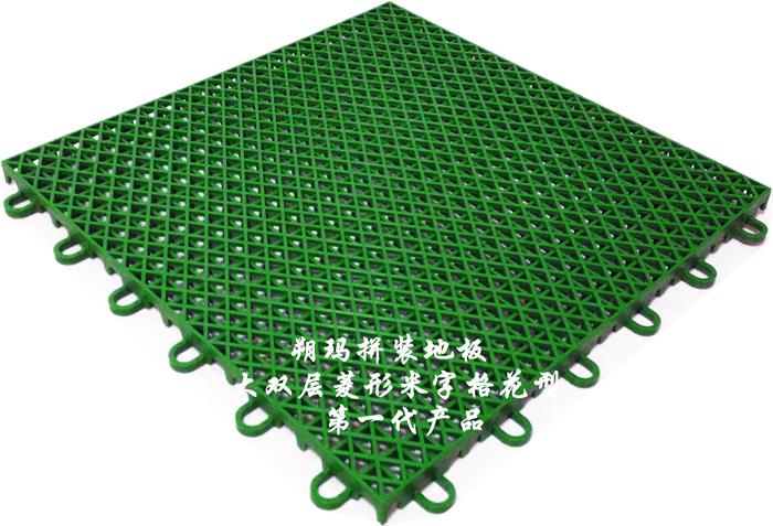 草绿色(圆扣大双层菱形米字格)