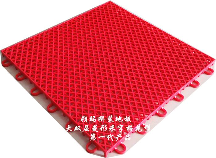 红色(圆扣大双层菱形米字格)