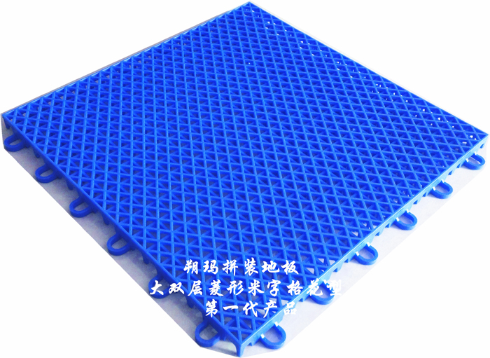 中湖蓝(圆扣大双层菱形米字格)