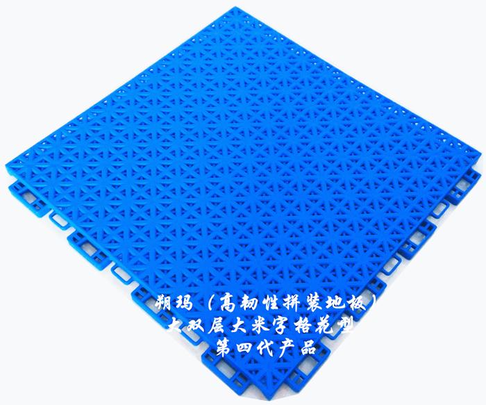 中湖蓝(大双层大米格)