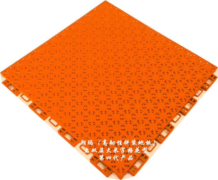 橙色(大双层大米字格)