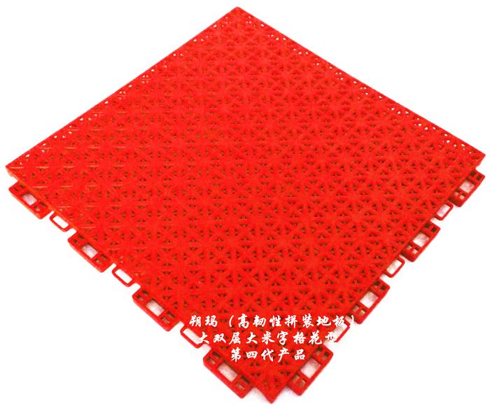 红色(大双层大米字格)