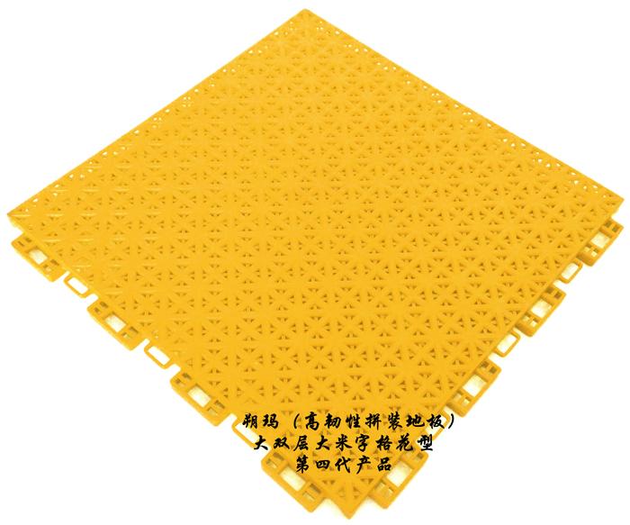 黄色(大双层大米字格)