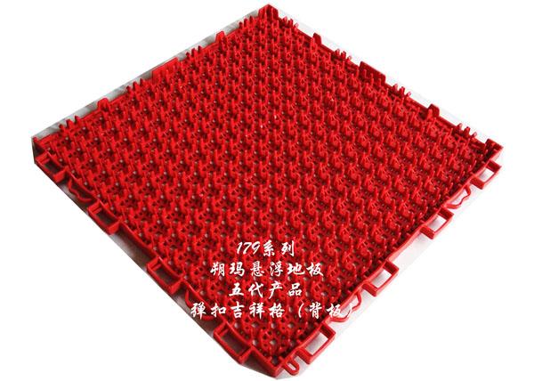红色背板(吉祥格)
