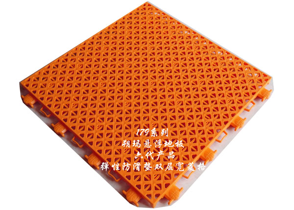 橙色(弹性防滑垫双层宽菱格双层宽菱格)