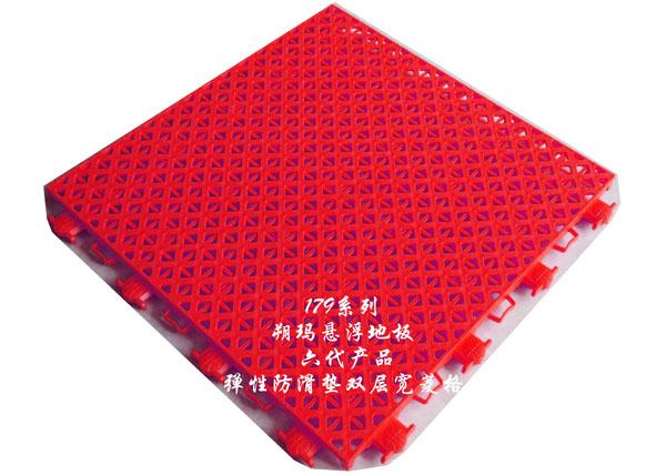 红色(弹性防滑垫双层宽菱格)