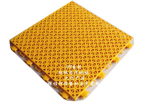 黄色(弹性防滑垫双层宽菱格)
